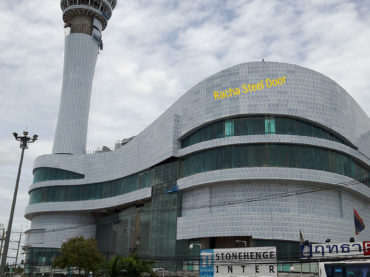 Terminal 21 Korat 2