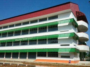 Wangnamyen Community College 1