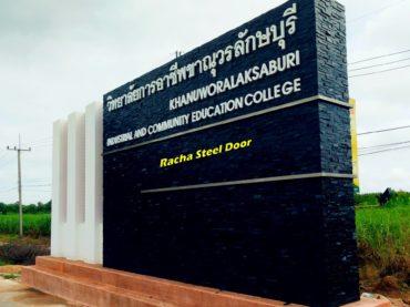 Khanuworalak Saraburi 3