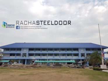Ban Nong Khok School 1
